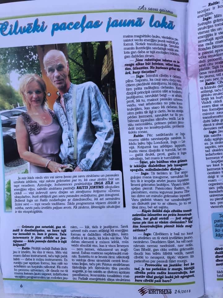 Raksts žurnālā Zintnieks par Ingu Zīli un Raiti Jokumu